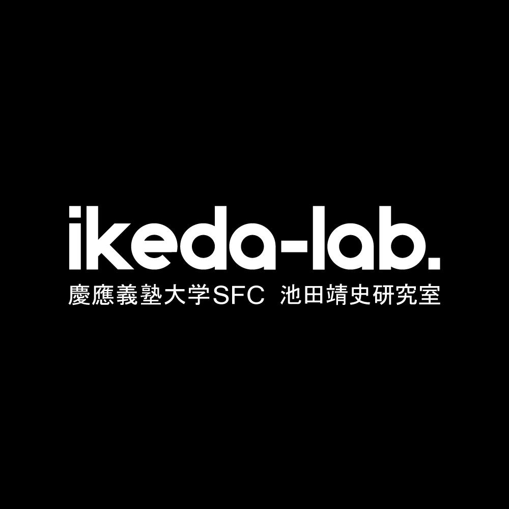 ikeda-lab